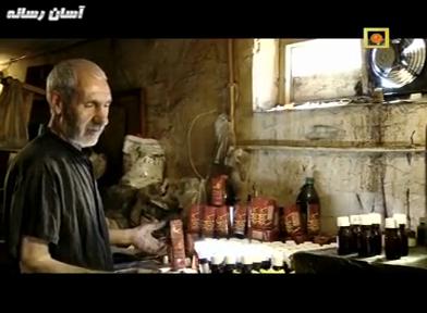مرکب خوشنویسی رضایی زنجان